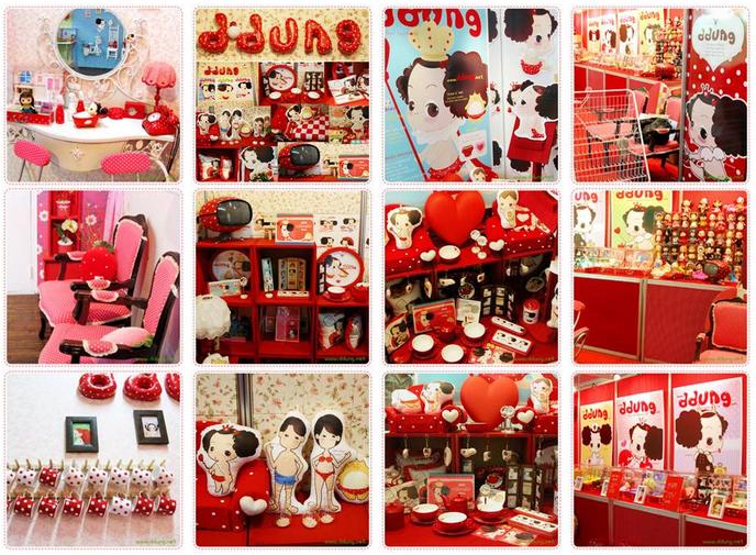 ddung dolls poupées coréennes goodies