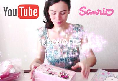 kdono boutique kawaii sanrio video